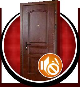 входные двери с шумоизоляцией россия